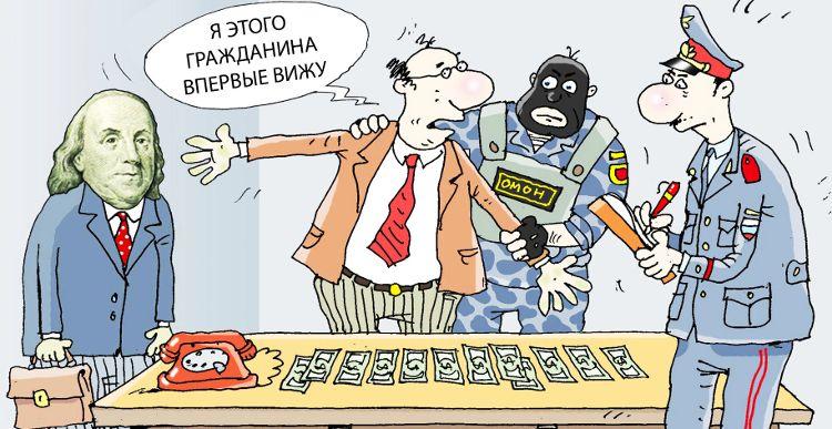 korrupc1