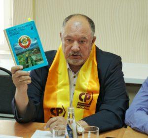 Председателя Совета Ульяновского регионального отделения партии В.И.Сахаров